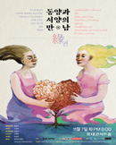 (사)홍정희오페라단 갈라콘서트