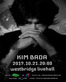 K-WAY문화후원프로젝트 특별공연 김바다 콘서트