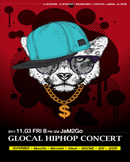 GLOCAL HIPHOP CONCERT