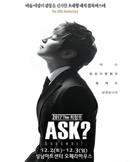 [성남] 2017 The 최현우 [ASK?&answer!]