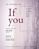 [CLUB K] If you