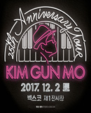 [부산] 김건모 25th Anniversary Tour