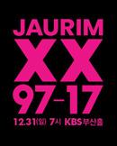 [부산] 2017 자우림 연말 콘서트[XX]