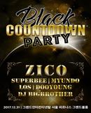 2018 블랙 카운트다운 파티(BLACK COUNTDOWN PARTY) w
