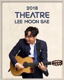 [제주] [ 2017~18 Theatre 이문세 ]
