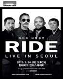 라이드 [RIDE] 내한공연