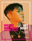 휘성 전국투어 콘서트[Get Sexxy] - 서울앵콜