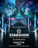Mercedes-Benz Presents 5TARDIUM 2018 [메르세데스