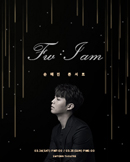 SON TAE-JIN 1ST SOLO CONCERT [Fw: I am]