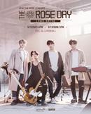 2018 더 로즈 콘서트 [The Rose Day: Long Drive]