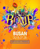 WATERBOMB BUSAN 2018