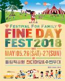 FINE DAY Festival 2018