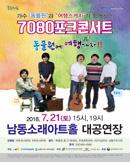 [인천]동물원과 여행스케치가 함께하는 [동물원에 여