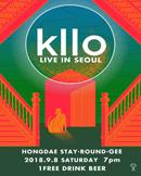 Kllo live in seoul