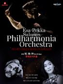 에사 페카 살로넨 & 필하모니아 오케스트라