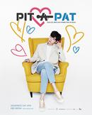 2018 이종석 팬미팅 IN SEOUL [Pit-a-Pat]