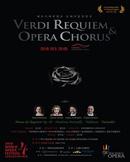 베르디레퀴엠과 오페라합창명곡