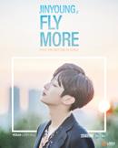 2018 진영 팬미팅 FLY MORE
