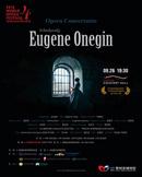 오페라 콘체르탄테 Eugene Onegin