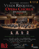 베르디 레퀴엠과 오페라합창 명곡