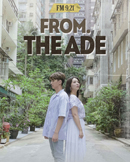 FM9.21 From. The Ade [비지정석 사은품 패키지]