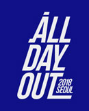 ALL DAY OUT 2018 SEOUL - DAY PASS
