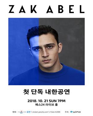 Zak Abel 첫 단독 내한 공연