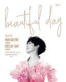 정수라 콘서트 Beautiful Day