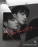 [부산] 2018 로이킴 LIVE TOUR 〈ROchestra〉 in BUSA
