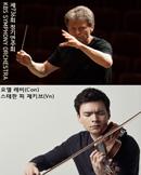 KBS교향악단 제736회 정기연주회