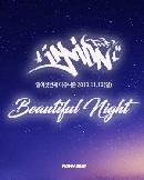 열여섯번째 더유니온 - Beautiful Night