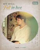 허각 라이브 [Fall in love]