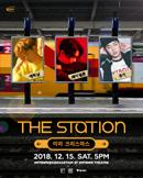 THE STATION(더 스테이션)