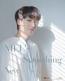 티오피미디어 기획공연 - NIEL's Something New