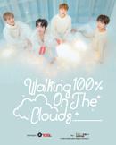 티오피미디어 기획공연 - 100% Walking On The Clouds