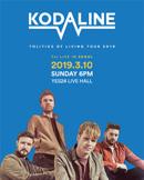코다라인(KODALINE) 첫 단독 내한공연