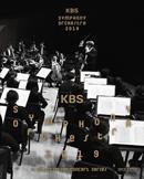 KBS교향악단 제749회 정기연주회