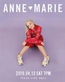 앤마리 첫 단독 내한공연 [ANNE-MARIE 1ST LIVE IN SE