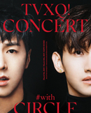 TVXQ! CONCERT -CIRCLE- #with