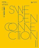 국립현대무용단 〈스웨덴 커넥션 II〉