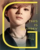 [제주] 2019 거미 투어 콘서트 <This is Gummy>