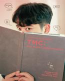 찬성 팬미팅 〈TMC : 투 머치 찬포메이션〉