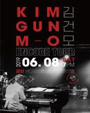 [군산] 김건모 25th Anniversary Tour