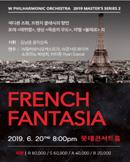 French Fantasia